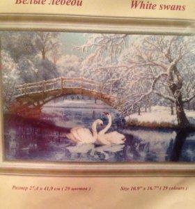 """Набор для вышивания крестиком 'Белые лебеди""""."""