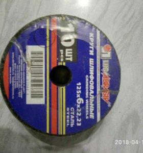 диски шлифовальные