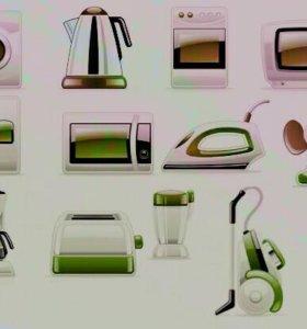 Ремонт стиральных машинок и другой техники