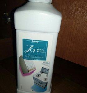 ЗУМ Zoom Амвей 1л. Чистящее средство