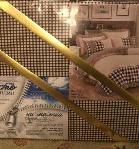 КПБ 2х спальные с европростыней на молнии