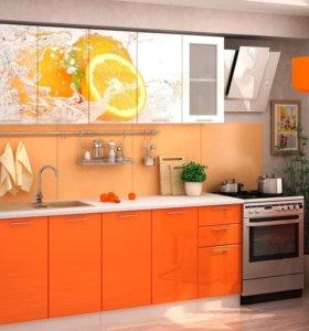 Кухня Апельсин 1.6 метра