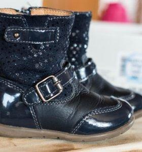 Ботиночки для девочки Geox