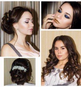 Профессиональный макияж, визаж, укладки