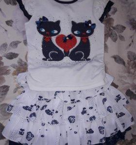 Юбка и футболка