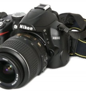 Зеркальная камера/фотоаппарат Nikon D3000