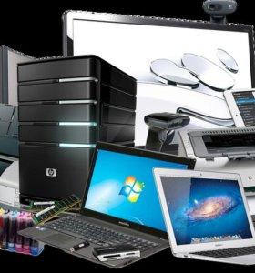 Компьютеры и комплектующие б\у и новые