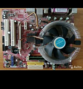 Мат. плата, процессор, опер. Память