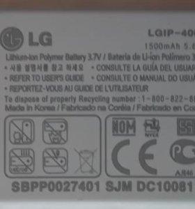 аккумулятор LG IP-400N