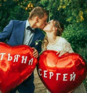 👋 Свадебный фотограф 😊