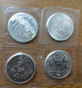25 рублей Сочи 2014. 4 штуки