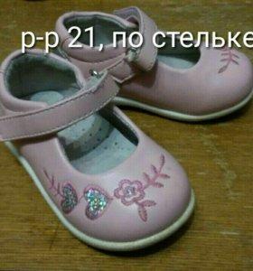 детская обувь для девочки в ассортименте