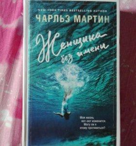ad06032b5bcf Книги, журналы, газеты на русском и английском дешево в Иркутске ...