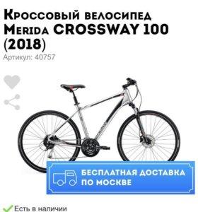 Велосипед Мерида Crossway