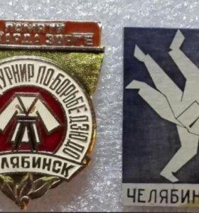 Значки Дзюдо СССР Турнир памяти Рихарда Зорге 1974