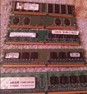 DDR 2 512 mb оперативная память