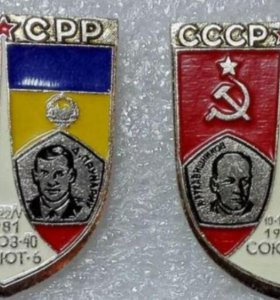 Значки Космос СССР Интеркосмос Совместные Полеты