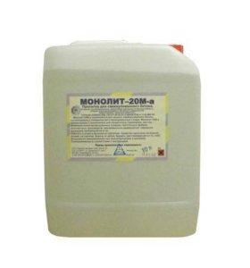 Пропитка для бетона Монолит-20М и Монолит-Гидро