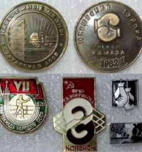 Значки Медаль Бокс СССР 1979 - 82 гг