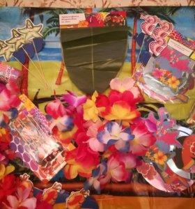Новый набор для гавайской вечеринке