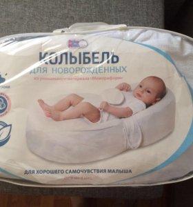 Детские товары, кокон для новорождённого