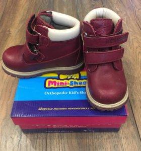 Ботинки для девочки Minishous размер 23, кожа