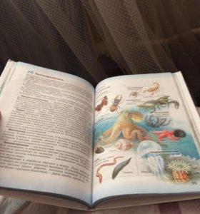 Учебник по биологии 5 класс.Авторы:А.А.Плешаков