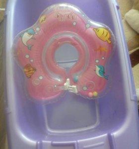 Ванночка детская,горка,круг