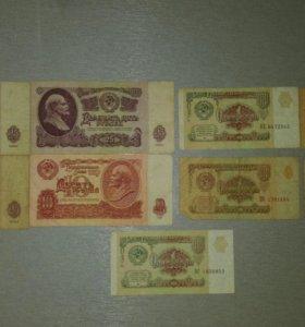 Деньги 1991-2 1961