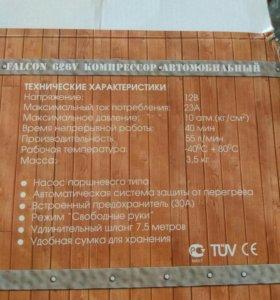 Мощный новый компрессор Falcon626v.
