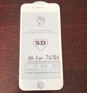 Стёкла 5D iPhone