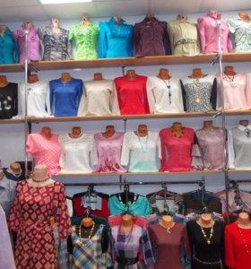 Отдел молодежной женской одежды