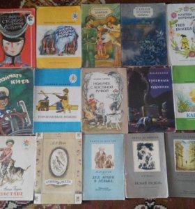 Книги детские СССР Блок Барто Маршак Носов Перро