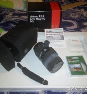 Sigma APO MACRO 150mm F2.8EX DG