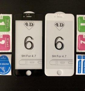 4D 5D защитное стекло iPhone 6/6s/7/8 и также Plus