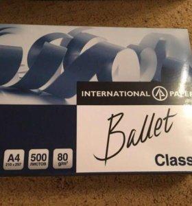 Коробка бумаги (5 пачек) А4, Ballet Classic