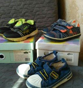 Детская обувь twins р. 23-24