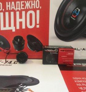 Твитер с фильтром Ural AS-C0114