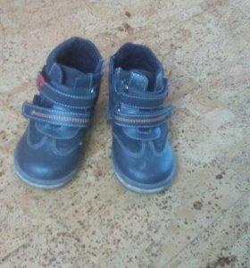 Ботинки детские Деми сезонные