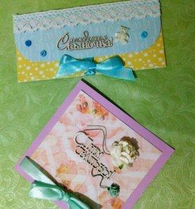 Открытки ручной работы-День свадьбы,Рождение сына