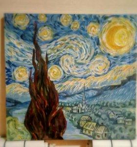 """Картина """"Звездное небо"""""""