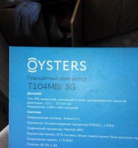 Продам планшет oysters в Феодосии