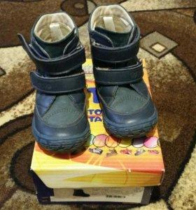 Ботинки для мальчика р.25