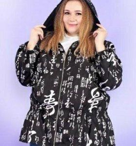 Демисезонная куртка MagestyModa Иероглифы размер 5