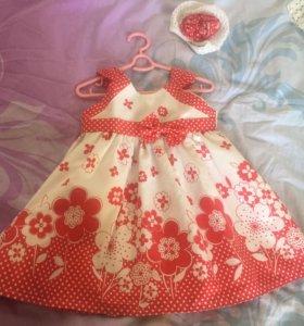 Платье нарядное для вашей принце