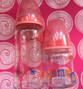 Новые бутылочки (стеклянные) Nuk