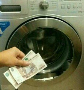 Утилизация стиральных машин.