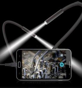 Камера эндоскоп для телефона