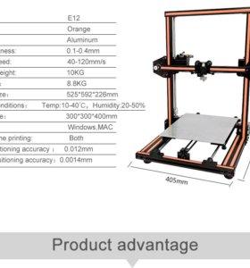 3D принтер из Китая готовый по цене с Али премиум