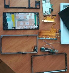 Запчасти Sony Xperia Z1